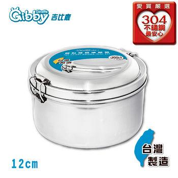 吉比鹿 304不鏽鋼圓型雙層便當盒(12cm)