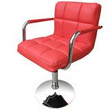 高級精緻PU皮革(中背扶手)吧台椅/吧檯椅/會客椅/洽談椅-2入組(三色可選)