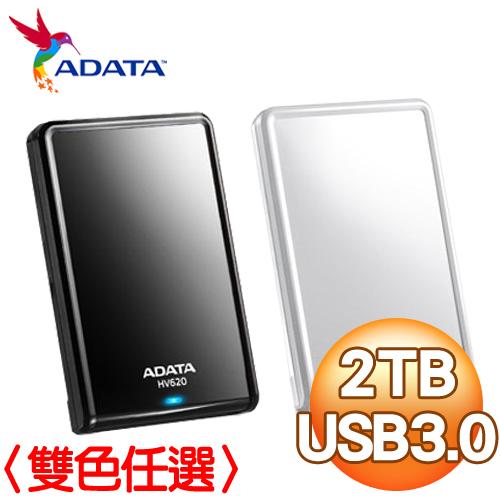 ADATA 威剛 HV620 2TB USB3.0 2.5吋行動硬碟~黑~