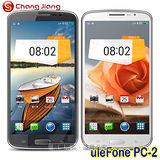 長江 uleFone PC-2 6.5吋八核心雙卡雙待智慧手機- 送16G記憶卡+PC on Pad遠端軟體
