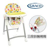 GRACO Contempo 可調式高低餐椅(水果王國)