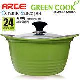 韓國GREEN COOK--多用途陶瓷合金萬用湯鍋【24cm雙耳湯鍋/萬用鍋+玻璃鍋蓋】(蘋果綠)