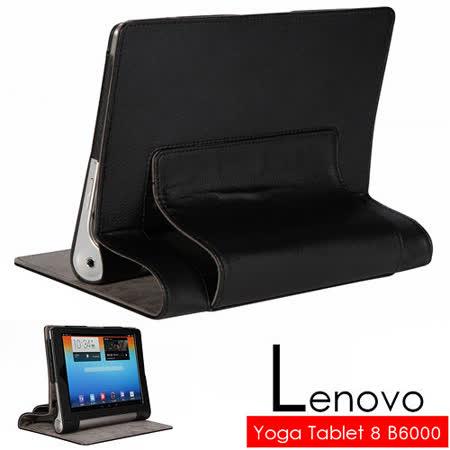 聯想 Lenovo Yoga Tablet 8 B6000 頂級全包覆專用平板電腦皮套 保護套