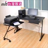 《DFhouse》 諾貝爾L型電腦桌(120CM)