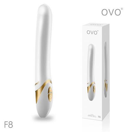 德國OVO-F8 萊恩 5段變頻 多功能 G點震動按摩棒-3色