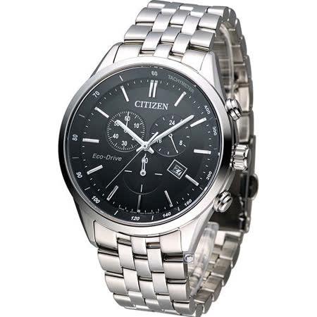 星辰 CITIZEN Eco-Drive 科技百搭計時腕錶 AT2140-55E
