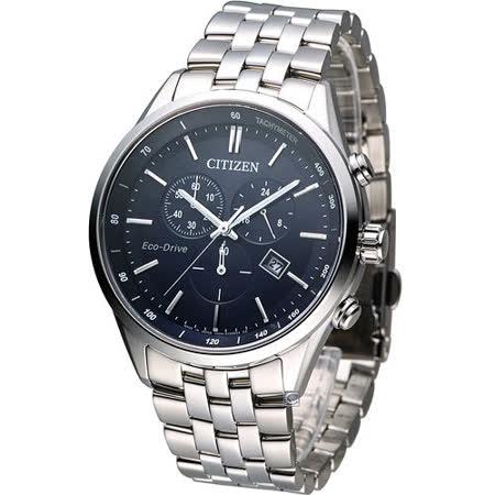 星辰 CITIZEN Eco-Drive 科技百搭計時腕錶 AT2140-55L