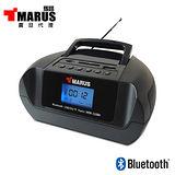 MARUS【馬路】迷你手提藍牙/MP3/USB音響(MSK-110BK)
