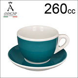 d'ANCAP Verona 大卡布咖啡杯盤組-綠色 260cc (1杯1盤) HG9381
