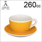 d'ANCAP Verona 大卡布咖啡杯盤組-黃色 260cc (1杯1盤) HG9382