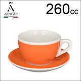 d'ANCAP Verona 大卡布咖啡杯盤組-橘色 260cc (1杯1盤) HG9384