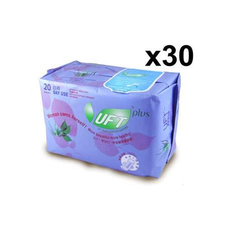 UFT蘆薈草本衛生棉--清新日用型30入量販組 (20片裝x30包)
