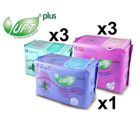 UFT蘆薈草本衛生棉--7件綜合體驗B組 (清新日用型*1+安心夜用型*3+護墊*3)