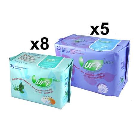 UFT蘆薈草本衛生棉--清新日用+護墊13件組 (5日用+8護墊)