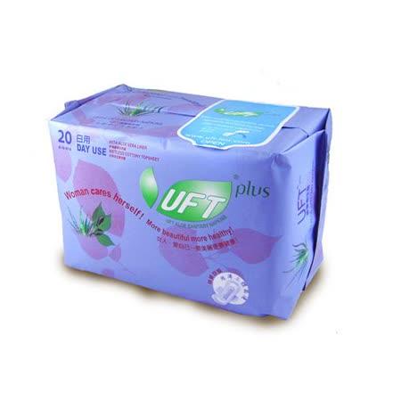 UFT蘆薈草本衛生棉--清新日用4件體驗組 (20片裝x4包)