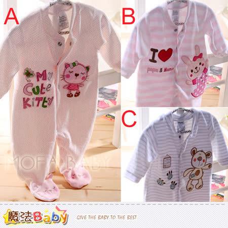 魔法Baby~寶寶連身衣~法國設計細絲絨包腳連身衣~k33182
