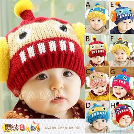 魔法Baby~嬰幼兒毛線帽~機器人立體耳罩保暖毛線帽~k33212