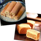 木百記雪花齋 鳳梨酥*1盒+蛋糕捲*1盒 (鳳梨酥12入/盒,蛋糕捲10入/盒)(含運)