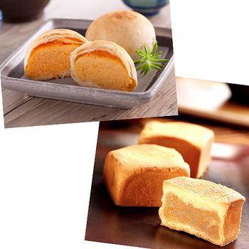 木百記雪花齋 綜合酥餅 (24入/1盒)(鳳梨酥*12+乳酪酥*12)(含運)