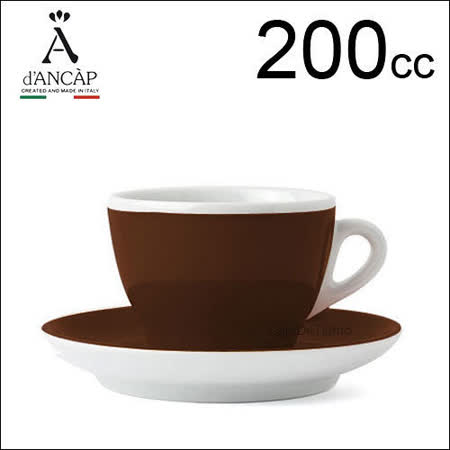 d'ANCAP Torino 卡布咖啡杯盤組-咖啡色 200cc (1杯1盤) HG9375