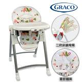GRACO Contempo 可調式高低餐椅 (甜蜜童話)