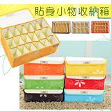 【E-LIFE生活館】生活家多功能附蓋收納盒三件組(HL-046)5色自選