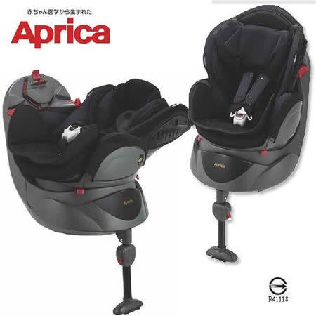 愛普力卡 Aprica FIadea HIDX 765 平躺型嬰幼兒汽車安全座椅/汽座 (黑騎士)