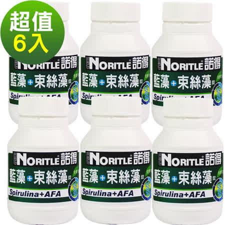 諾得藍藻+束絲藻錠(100粒/6瓶)