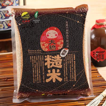 大橋胚芽糙米【三度搗精】(1.5kg)