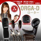 【超商取貨】日本EXE-ORGA-D 樹花凛也強力推薦 (跳蛋+乳頭夾+G點調情套) 雙控 3段激情震動器