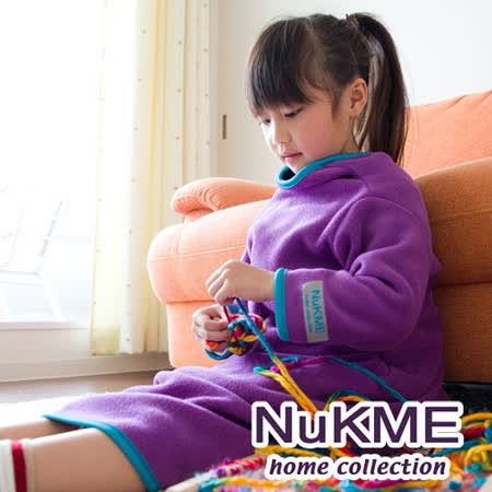棉花田【NuKME】兒童時尚多功能創意袖毯-紫色