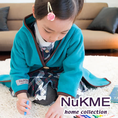棉花田【NuKME】兒童時尚多功能創意袖毯-松石綠