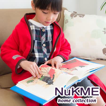 棉花田【NuKME】兒童時尚多功能創意袖毯-紅色