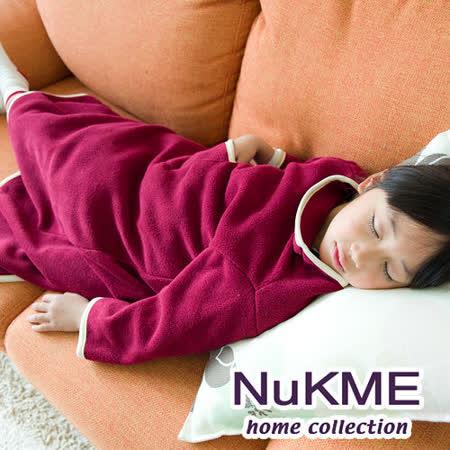 棉花田【NuKME】兒童時尚多功能創意袖毯-葡萄紅