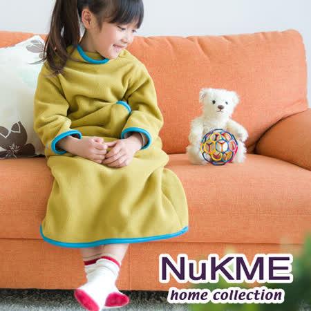 棉花田【NuKME】兒童時尚多功能創意袖毯-橄欖綠