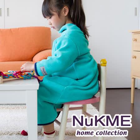 棉花田【NuKME】兒童時尚多功能創意袖毯-孔雀藍