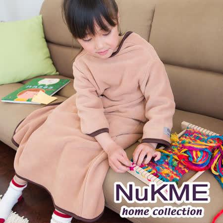 棉花田【NuKME】兒童時尚多功能創意袖毯-沙色
