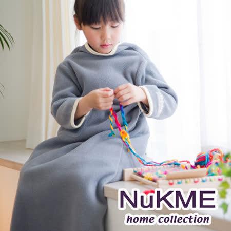 棉花田【NuKME】兒童時尚多功能創意袖毯-石灰色