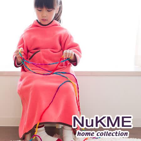 棉花田【NuKME】兒童時尚多功能創意袖毯-珊瑚粉