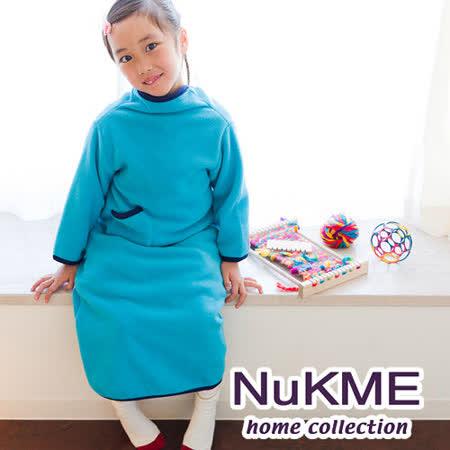 棉花田【NuKME】兒童時尚多功能創意袖毯-水藍色