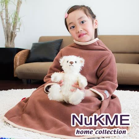 棉花田【NuKME】兒童時尚多功能創意袖毯-咖啡色