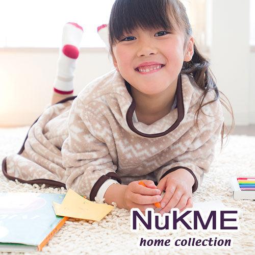 棉花田【NuKME】兒童時尚多功能創意袖毯-米色雪花