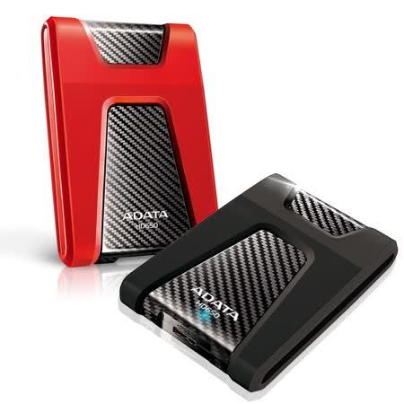 ADATA 威剛 HD650悍馬碟 1TB USB3.0 2.5吋外接式硬碟《兩色任選》