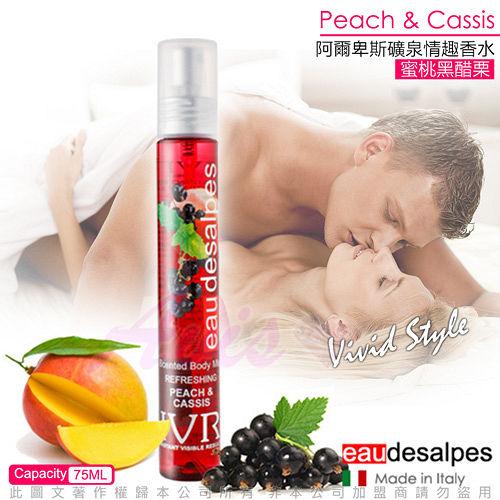 ~ 取貨~義大利eaudesaples~Vivid Style 阿爾卑斯礦泉情趣香水~蜜桃