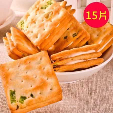 【樂活e棧】低卡飽足雙層牛軋王餅乾(15片/組)