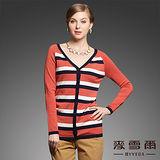 【麥雪爾】基本款優雅狀色條紋V領針織外套