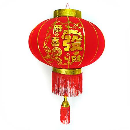 農曆春節新年元宵◎恭喜發財大紅絨布燈籠(中型) (不含燈)