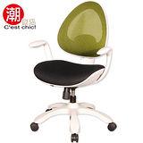 Dorothy 陶樂斯造型辦公椅-綠