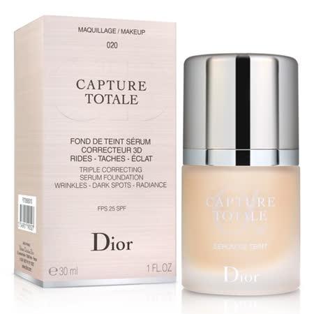 【勸敗】gohappy線上購物Dior迪奧 逆時完美粉底液#020(30ml)效果好嗎遠東 百貨 台中 店