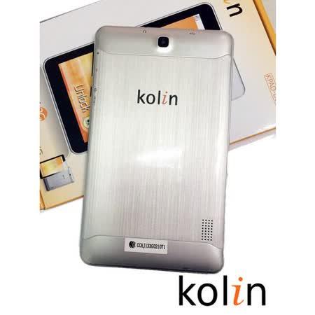 歌林kolin 7吋 可通話雙卡平板 KPAD-DS701 髮絲紋